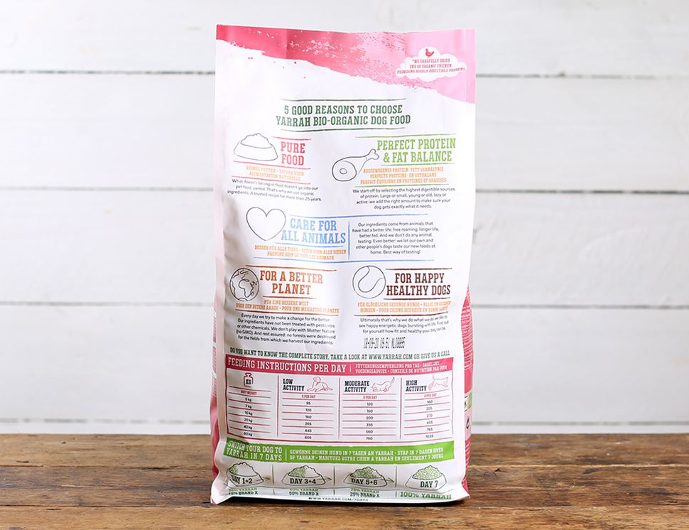 Chicken & Rice Dry Food For Sensitive Adult Dogs, Organic, Yarrah (2kg)